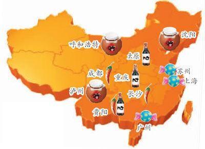 西安美食手绘地图 jpg