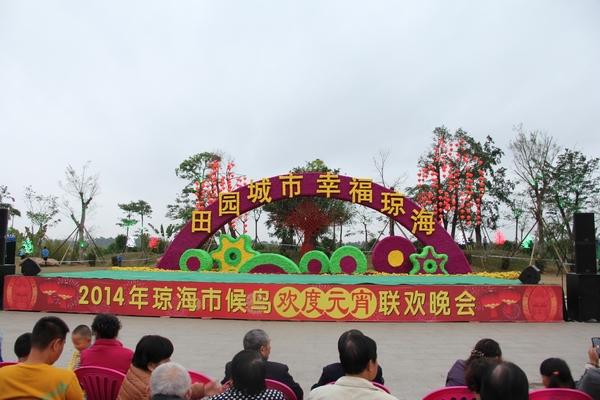 琼海:万泉河喷泉广场候鸟欢度元宵联欢晚会