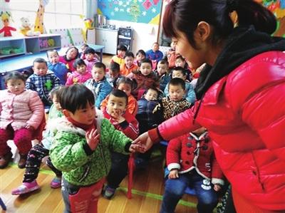 宁阳幼儿园开学第一课开展安全教育