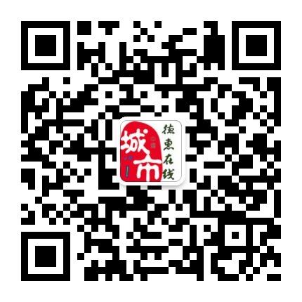 德惠万博manbetx体育登录官方微信