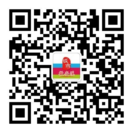 安溪网官方微信
