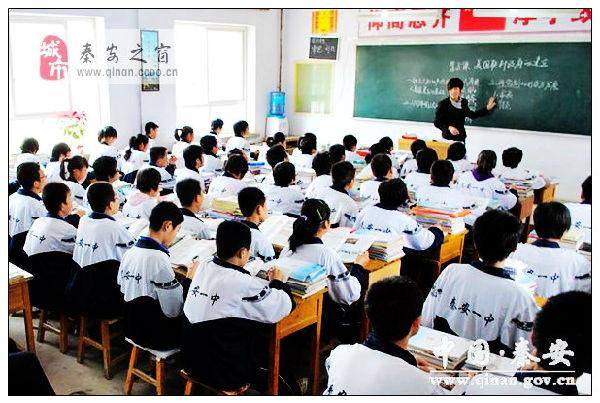 秦安县第五中学_秦安县第五中学举办第四届校园文化艺术节政