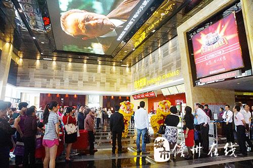 儋州恒大影城开业 市民期待IMAX3D大屏幕