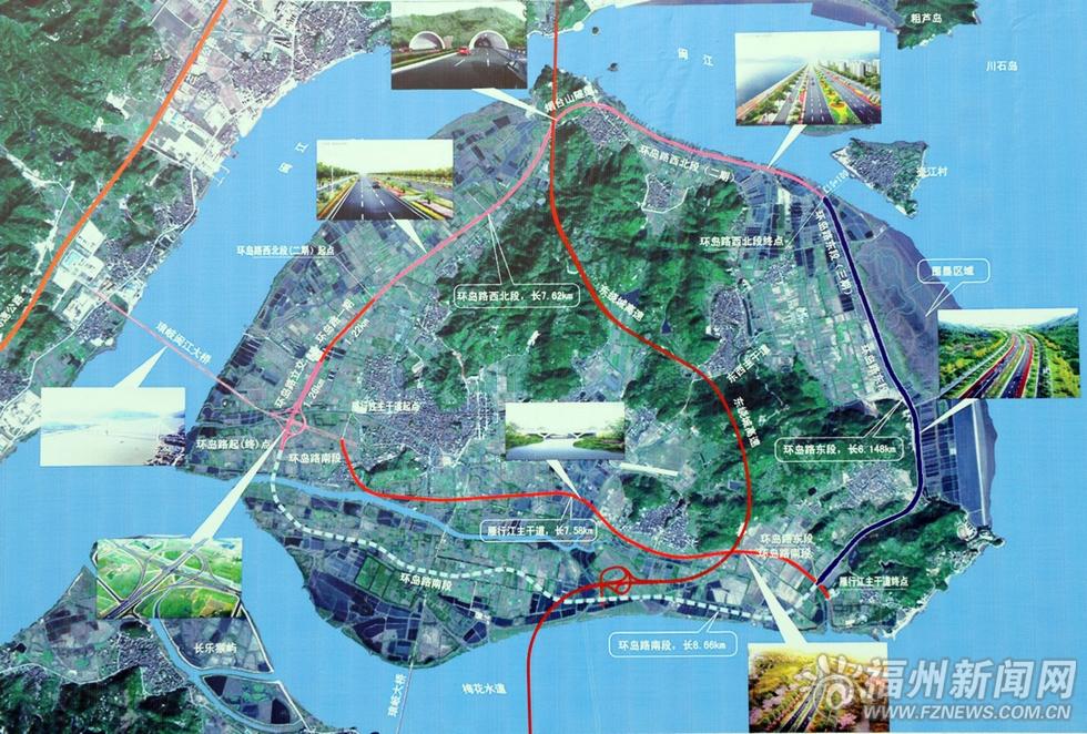琅岐环岛路三期正式开工建设 力争3年内路通景现_福州