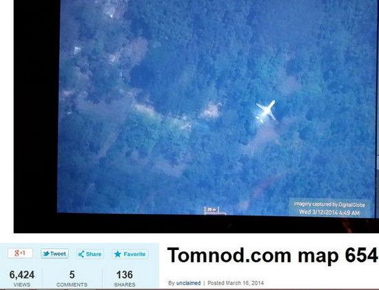 台湾大学生找到疑似马航飞机