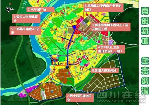 泸州纳溪城市建设将实施六大项目