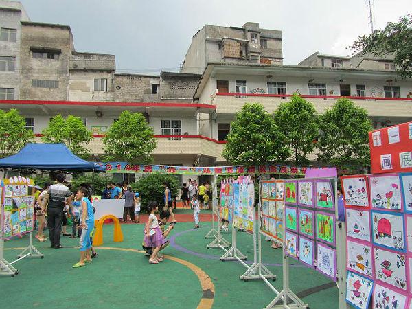 都安县幼儿园举行六一亲子游园活动