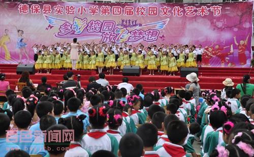 《中国梦》合唱比赛