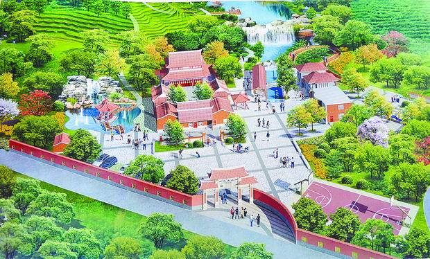 图为岭北新农村生态公园效果图