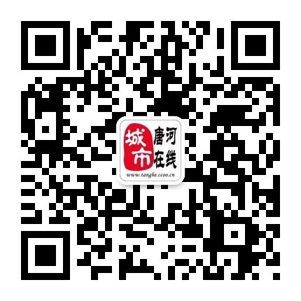 唐河在线官方微信