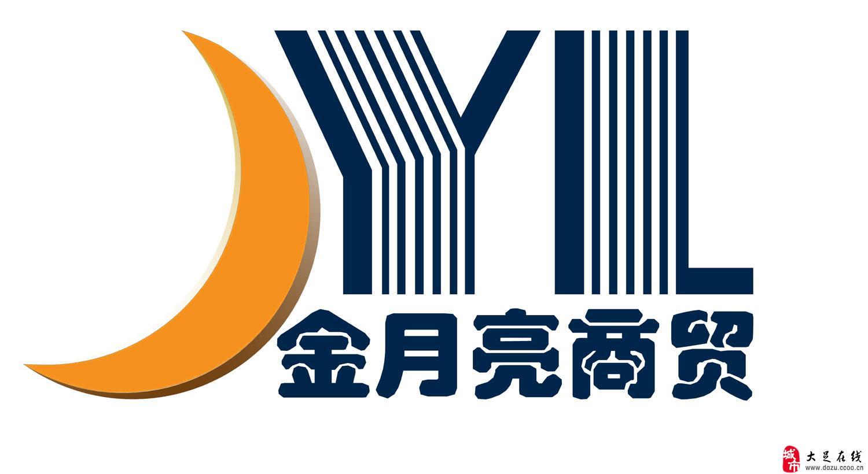 logo logo 标志 设计 矢量 矢量图 素材 图标 1500_820
