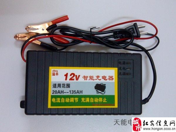 12v充电器,自动调节电流充20ah-135ah