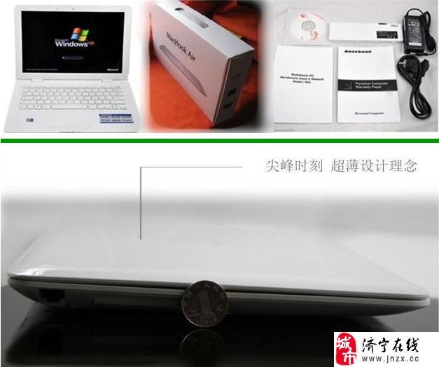 免费送,USB风扇、鼠标、耳机、笔记本内包、鼠标垫