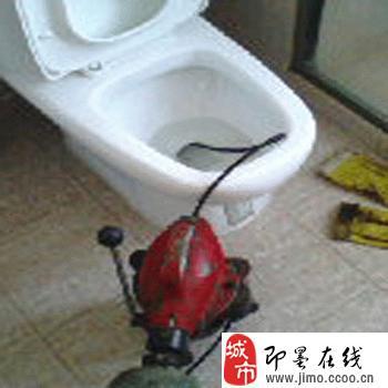 青岛老式马桶节水改造