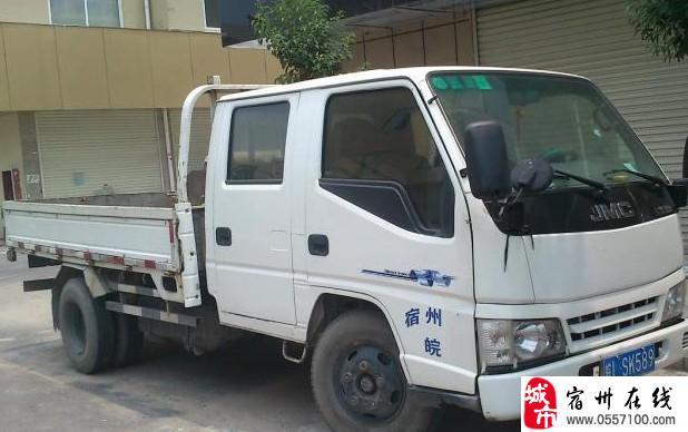 出手江铃凯运双排货车高清图片