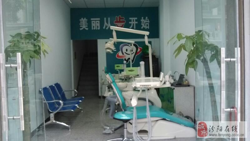 低端牙科診所裝修圖