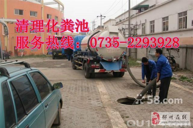 郴州疏通厕所 地漏 马桶
