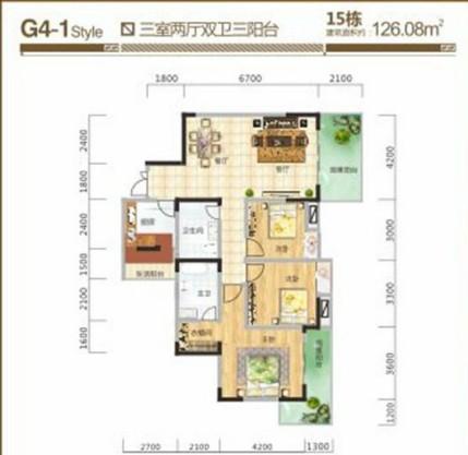 泸州江阳区金信未来锦城一期a区3室2厅现房出售