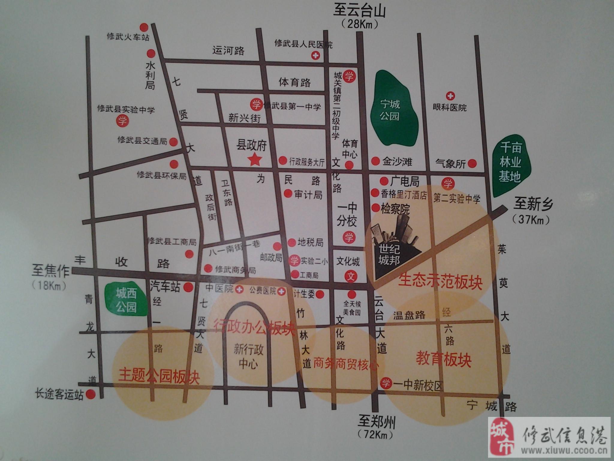 云台山风景区平面图