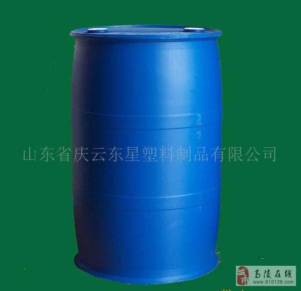 200L蓝色化工尼龙桶,塑料桶,桶在高陵县马家湾泾渭工业园,50-100个,价格面议。 联系我时请说明是在高陵在线看到的 同城交易请当面进行,以免造成损失。外地交易信息或者超低价商品请慎重,谨防上当受骗。