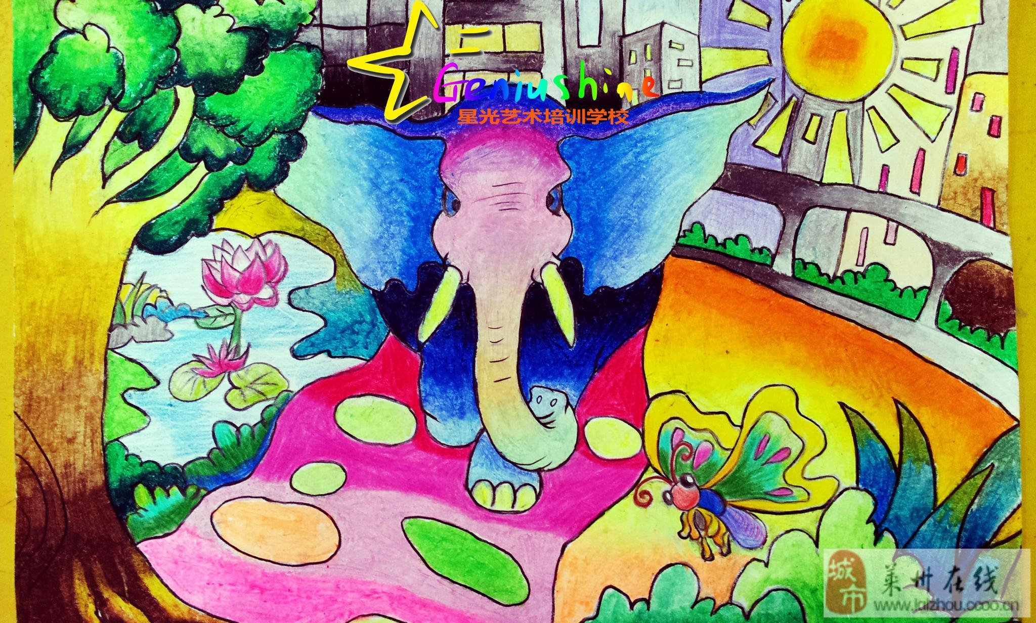 彩铅创意儿童画