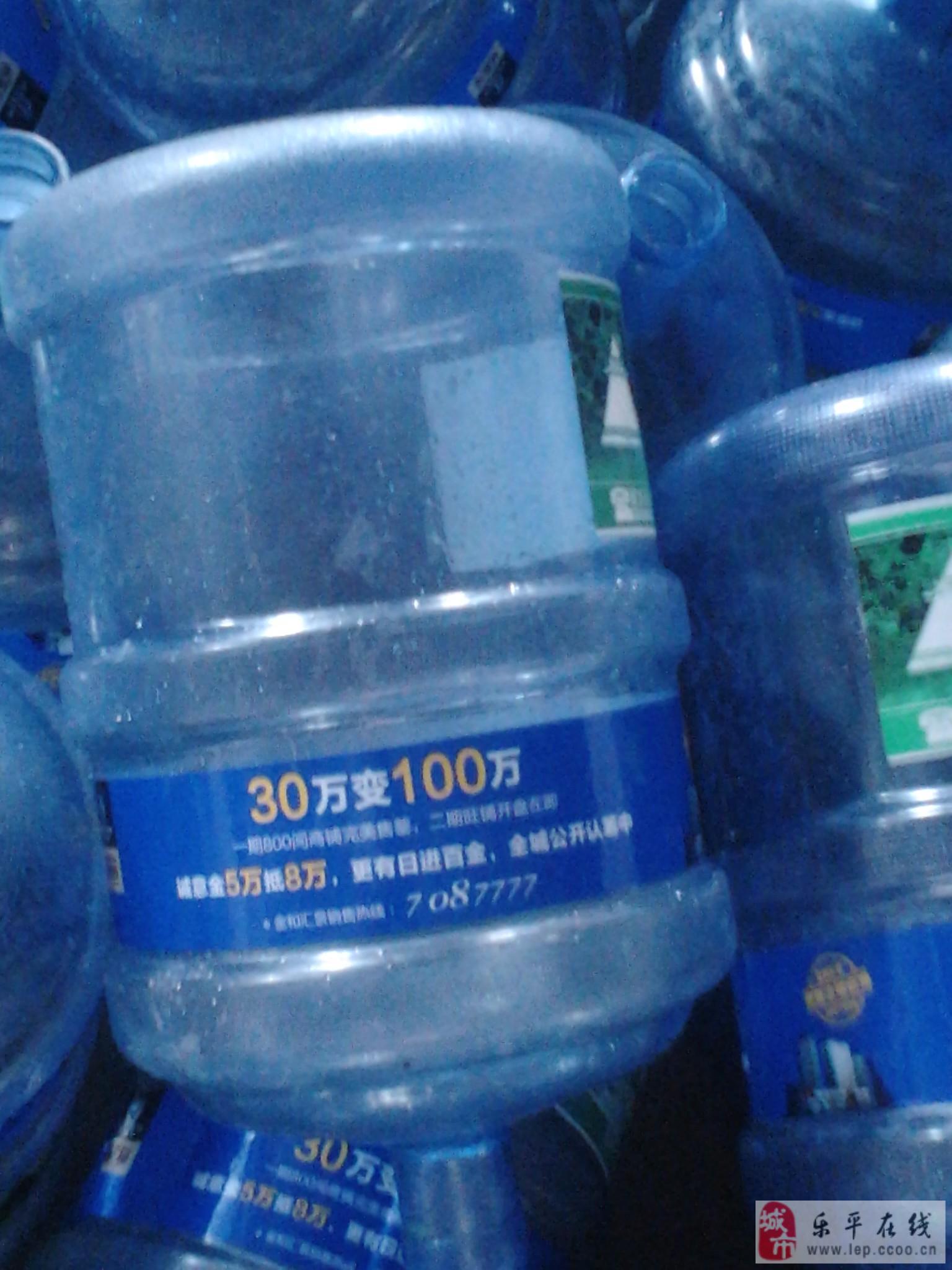 专业桶装水桶广告