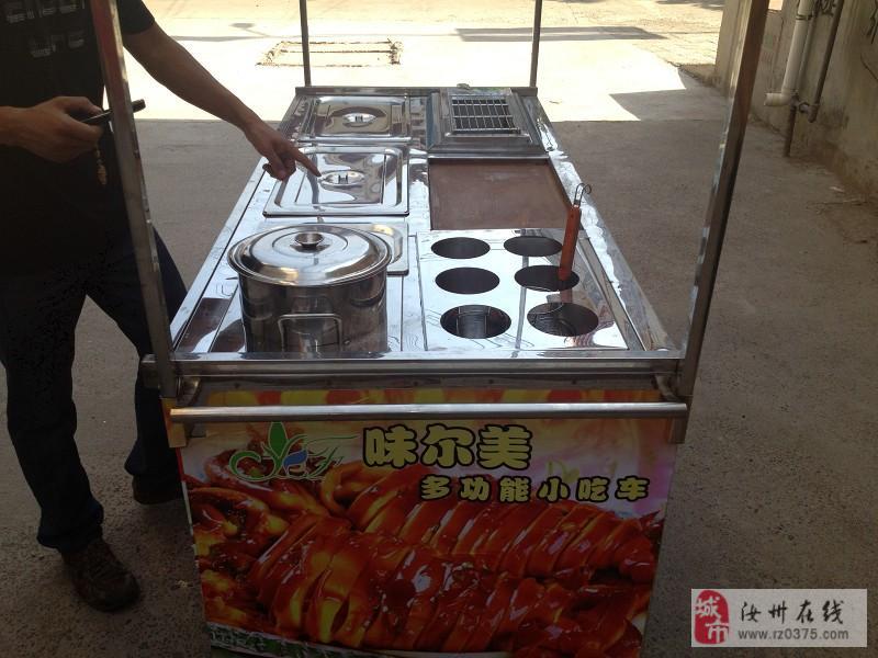 小吃/次小吃车功能强大,可做:麻辣烫,串串香,铁板烧,烧烤,等等...