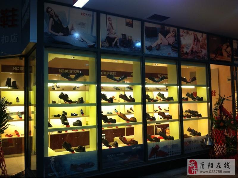 鞋店1米35矮柜设计图