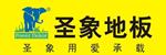香港曾道人圣象地板专卖店