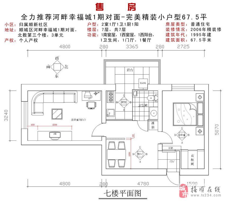 电路 电路图 电子 户型 户型图 平面图 原理图 955_850