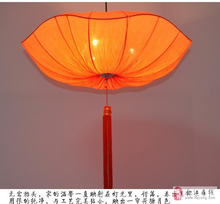 因本人装修房子,在网上购买了三个海洋布艺灯,很郁闷的是买来吊卧室内的两个灯70CM的,收到后感觉买大了(因卧室比较小),而买来吊饭厅的呢,又买小了,郁闷!!!因为灯是从广东中山运过来,体积较大,所以运费比较贵,寄过来两百多,退回去换的话,又要两百多,所以拿来稍便宜卖了,如果有看得起的朋友,可联系我,来看灯。