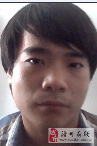 河南省滑县男士35岁