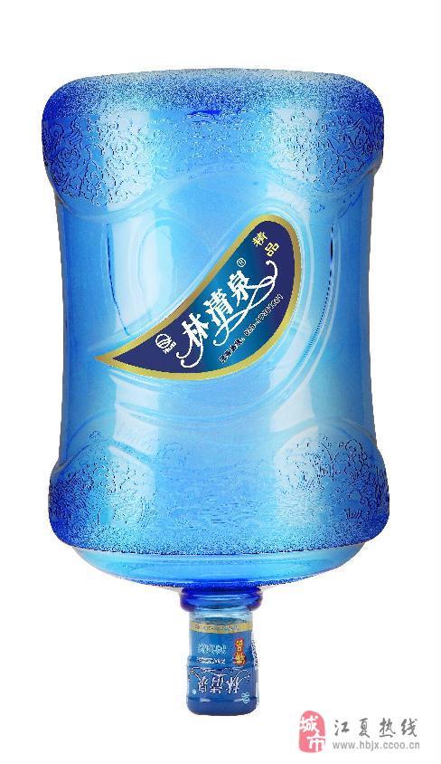 广州林清泉桶装水招商加盟