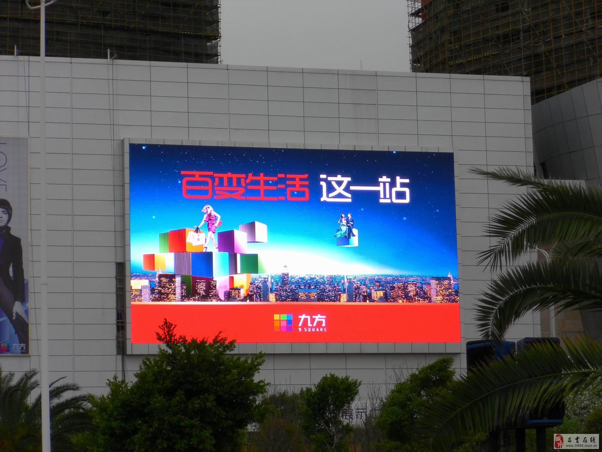 昌吉市车站led显示屏,小区led广告屏