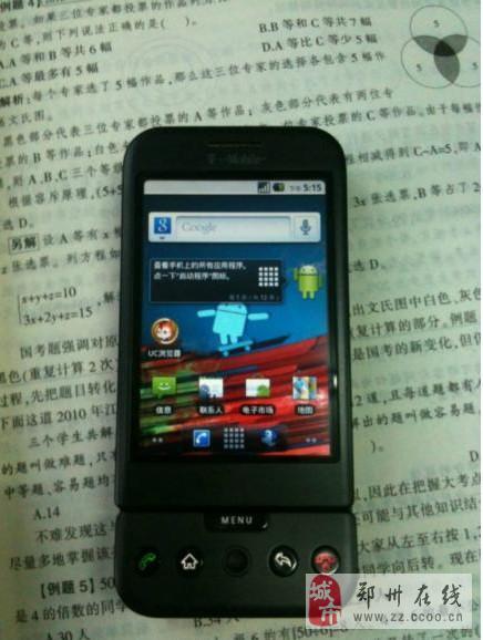 安卓智能机HTCg1转让,两节电池,很耐用