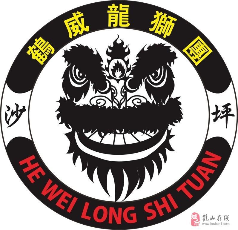 鹤威龙狮团暑期班火热招生中