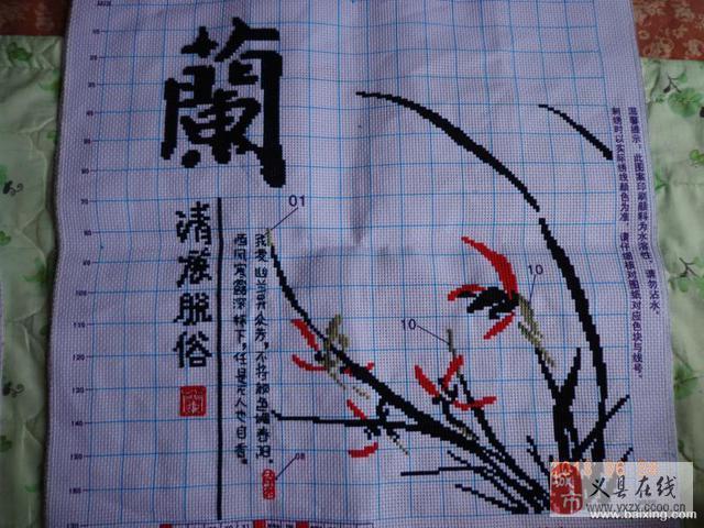 梅兰竹菊 十字绣