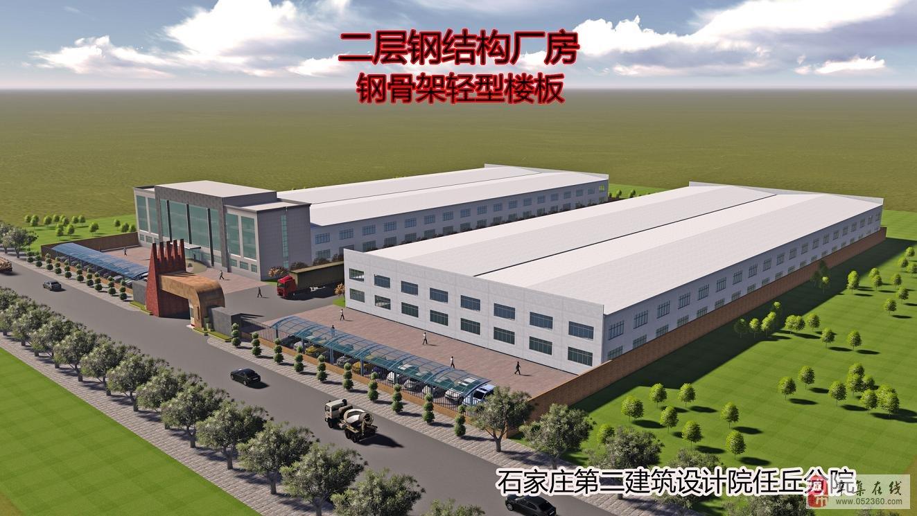 厂区规划设计 建筑设计 销售钢骨架轻型楼板