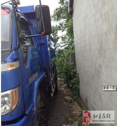 北京汽车C60出售