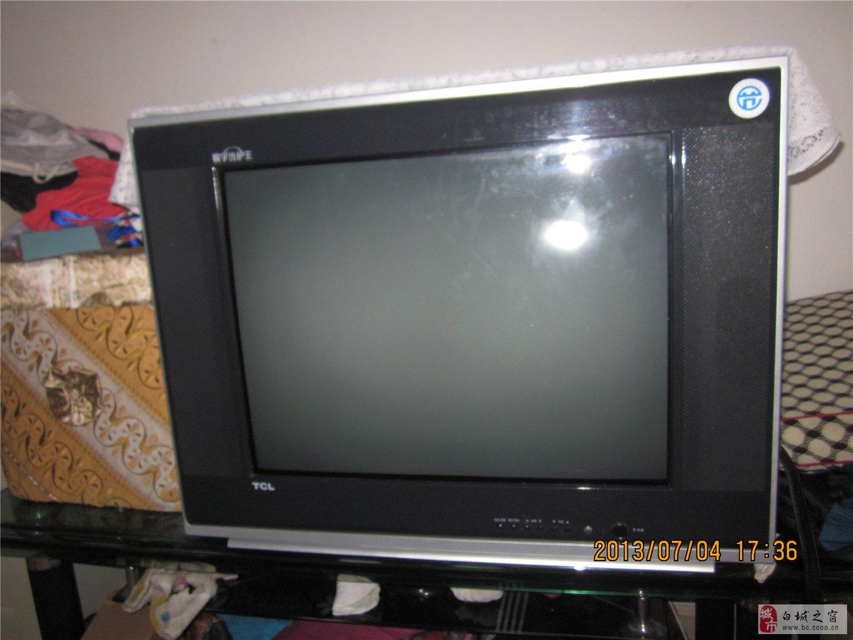 出售tcl25寸彩色电视