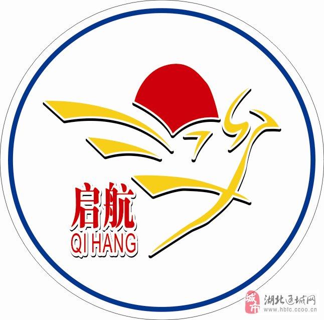 启航logo 素材