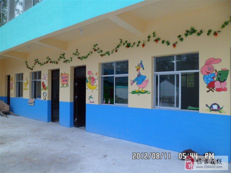 临泉幼儿园墙绘