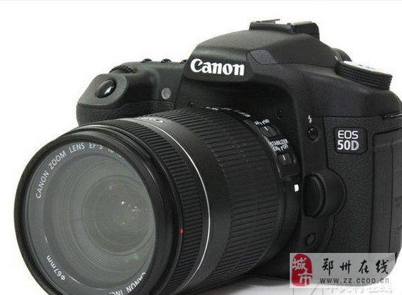 超低价出佳能单反相机50D单机