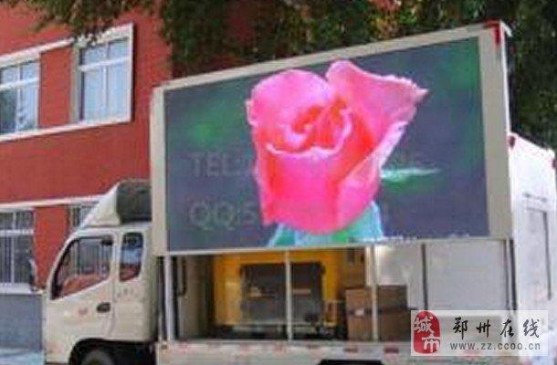 移动广告车