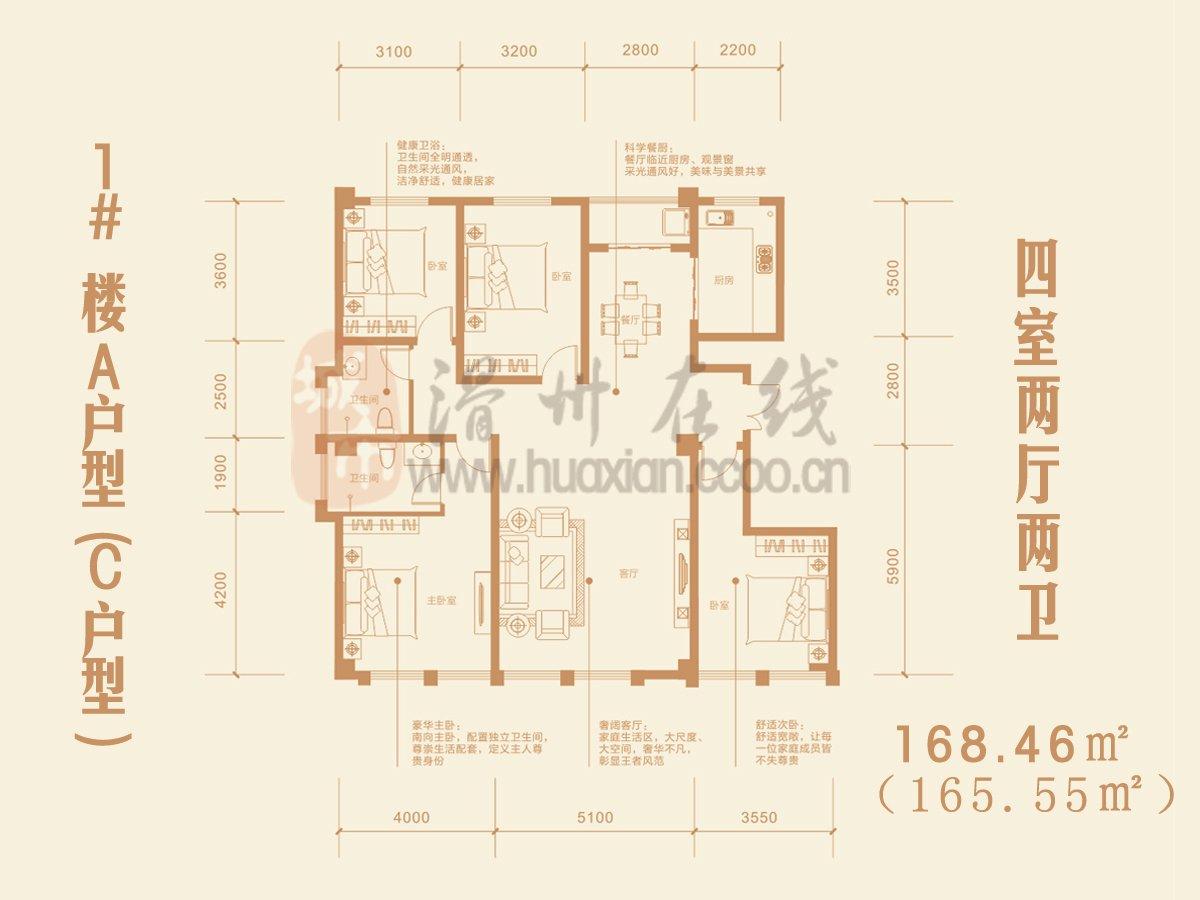 青海大学藏医院平面图