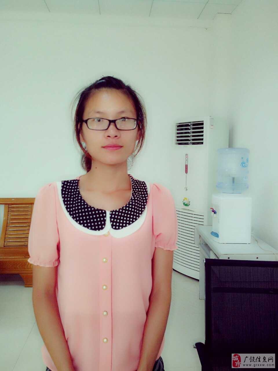何元元 女 23岁 高清图片