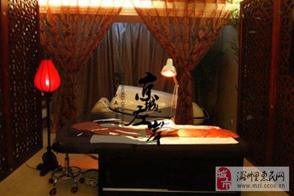 北京男士养生馆 美容院加盟那家比较好