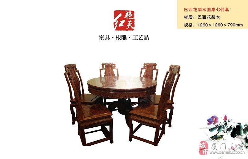 红木家具市场厦门红木销售