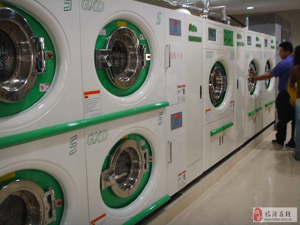 洁尼卡独创欧式全能隔离式干洗