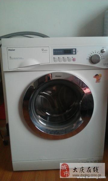 出售海尔全自动洗衣机